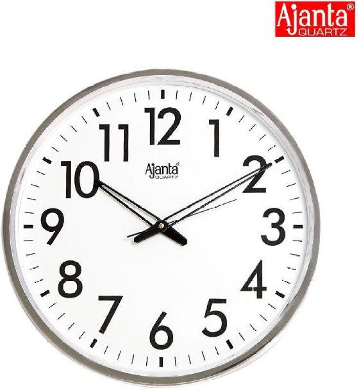 Ajanta Analog-Digital Wall Clock(Silver, White, With Glass)