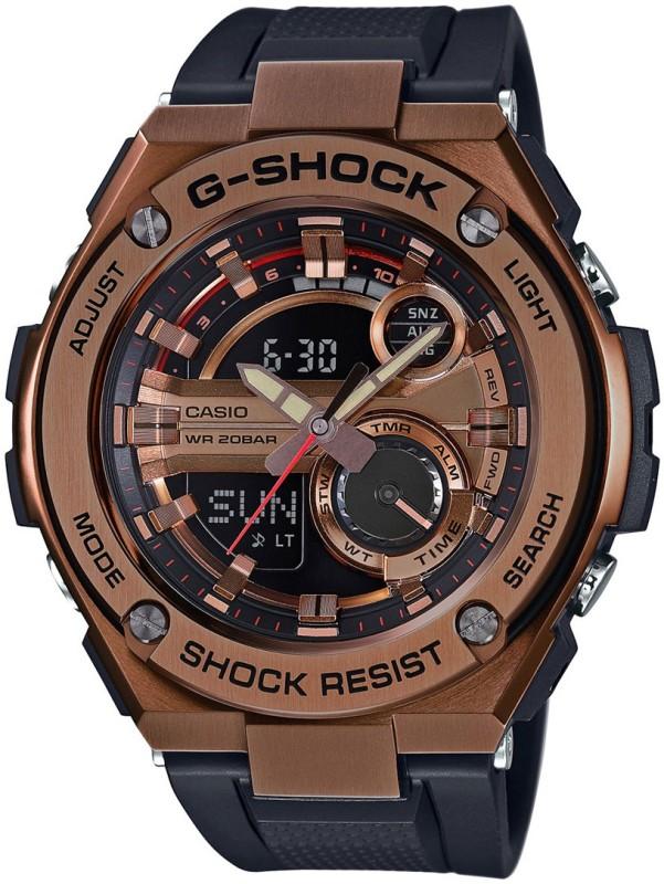 Casio G644 G-SHOCK G-Steel Analog Watch - For Men