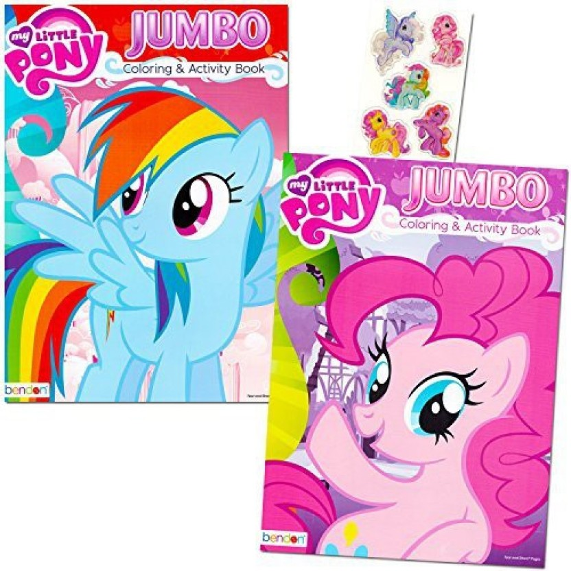 Pinkie Pie Colour Your Own Cushion 'NEW' My Little Pony