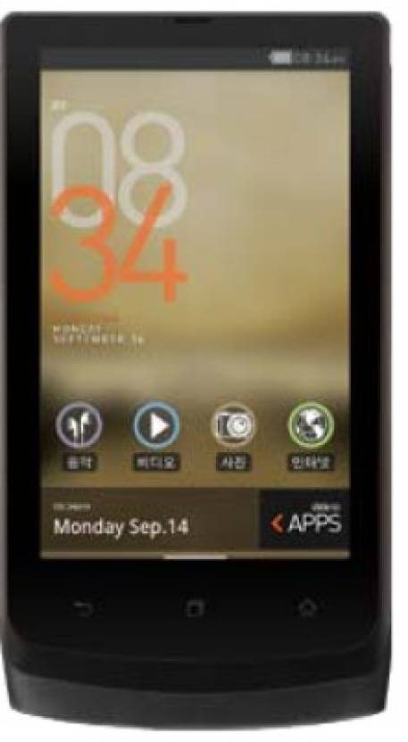 Cowon D3 2 GB MP3 Player