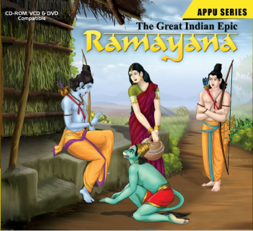 RAMAYANA - The Great Indian Epic Price in India - Buy