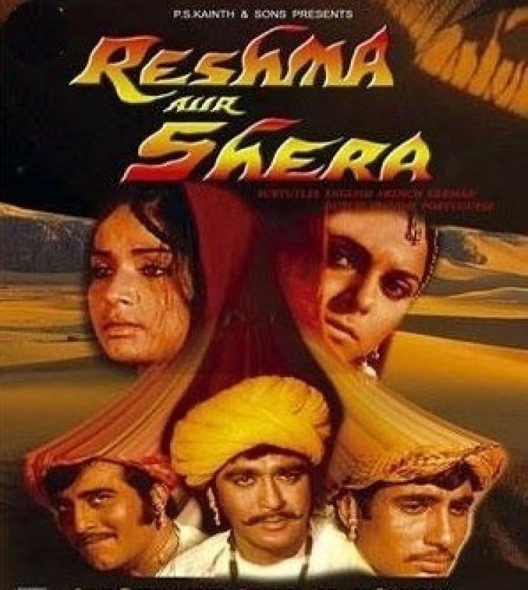 Free reshma sex movie online