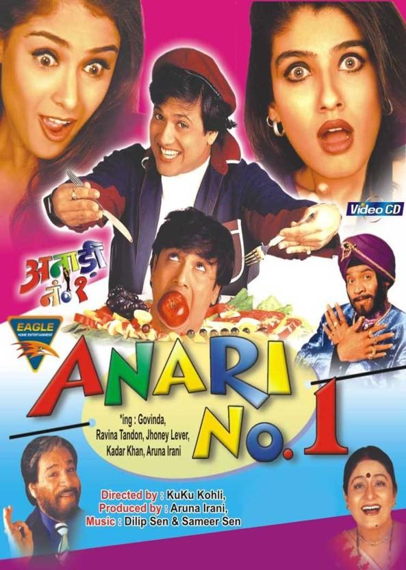 anari-no-1-original-imadfyt6kcjf7a3c.jpe