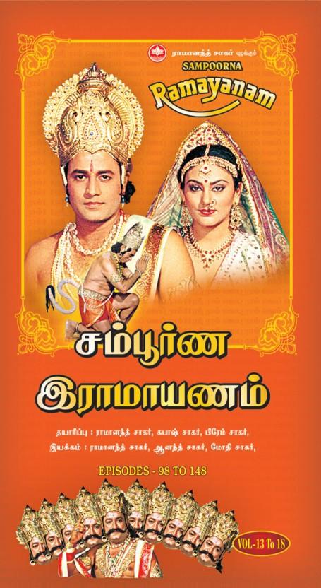 sampoorna-ramayanam-original-imadat38gaa