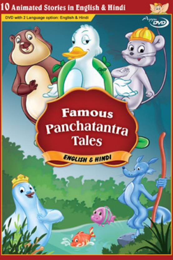 Famous Panchatantra Tales (Bilingual - English & Hindi