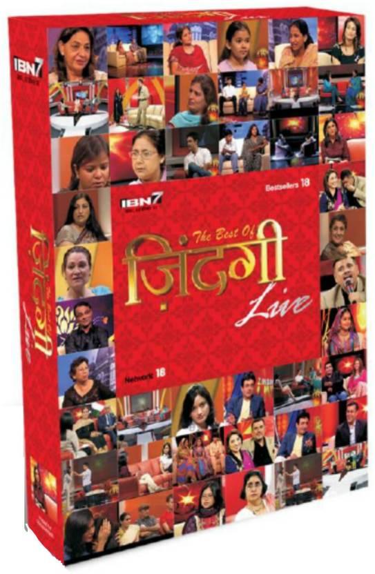 Zindagi Live Season - Complete Complete