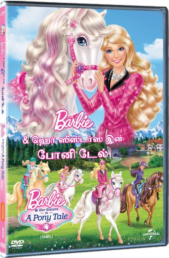barbie in a mermaid tale full movie in hindi online