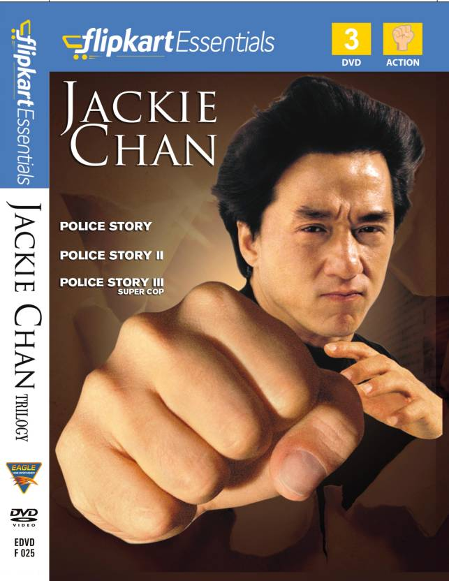Flipkart Essentials : Jackie Chan Trilogy