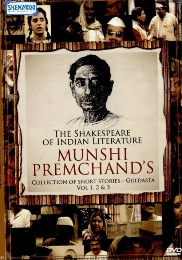 The Shakespeare Of Indian Literature: Munshi Premchand&Apos;S Guldasta