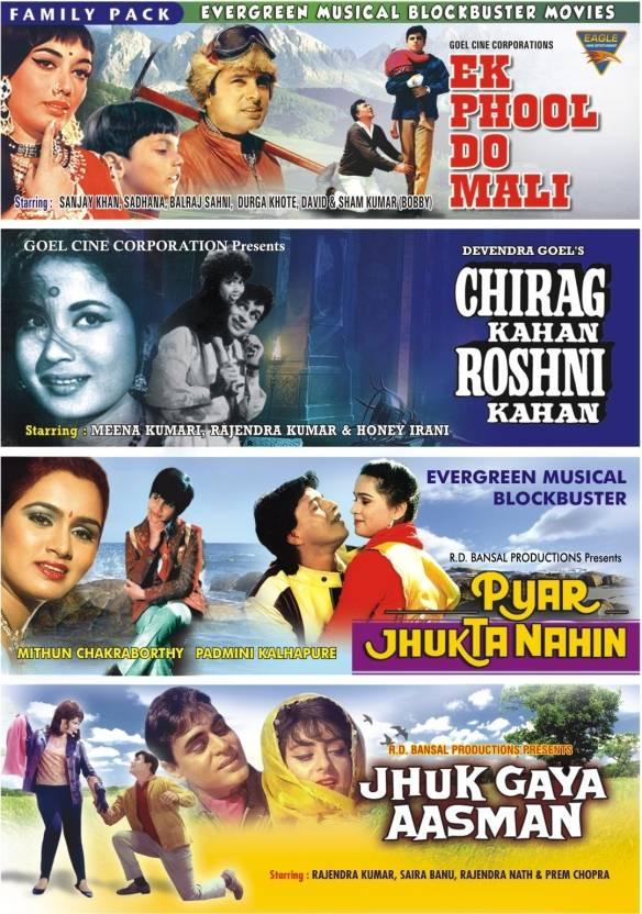 Evergreen Musical Blockbuster Movies