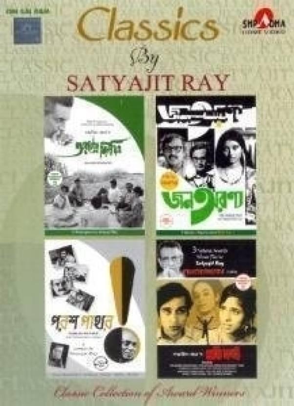 Classics By Satyajit Ray (Aranyer Dinratri, Jana Aranya, Parash Pathar, Pratidwandi)