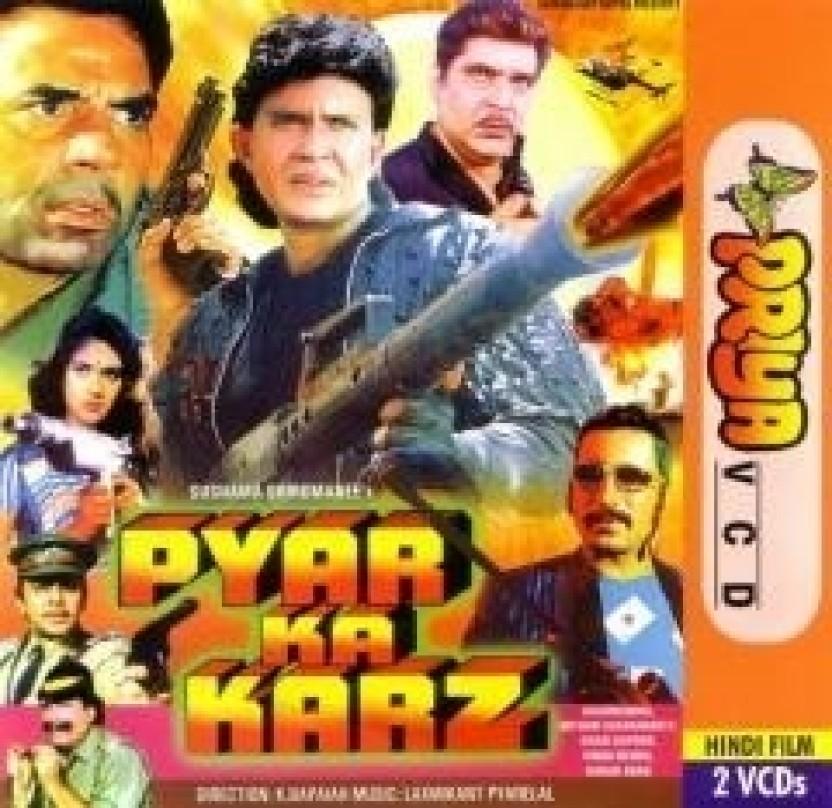 pyar-ka-karz-original-imad69nf85huuhvb.j