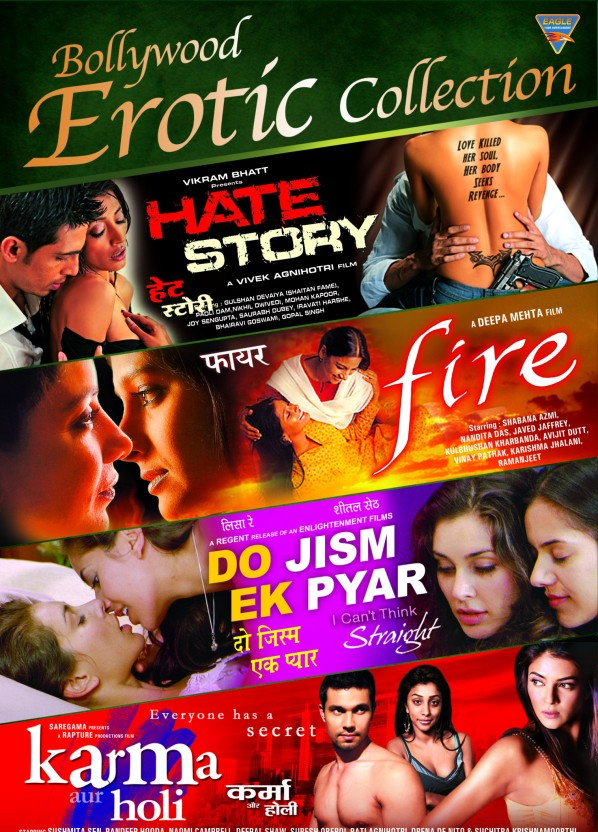 Erotic film collection