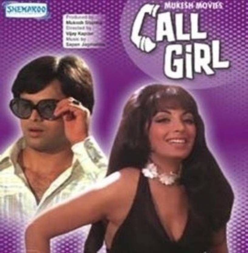 Call girl contact
