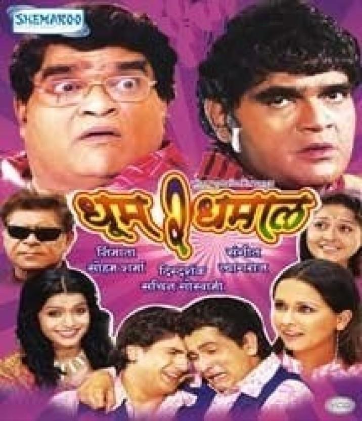 watch hindi movie dhoom 2 free online