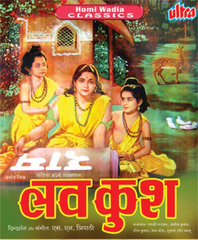 download hd movie Lav-Kush in hindi