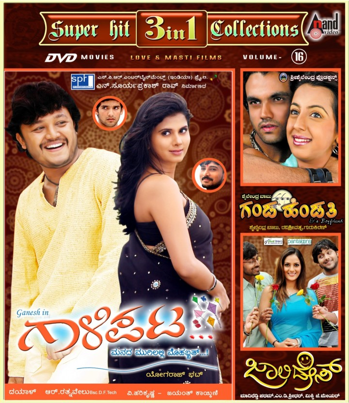 Super Model movie mp3 song free download