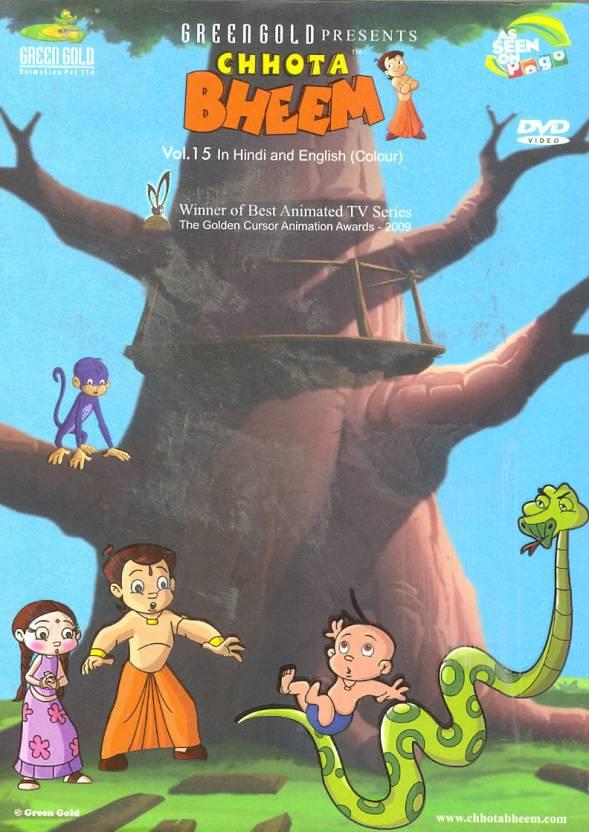 Chota Bheem Vol  15 15 Price in India - Buy Chota Bheem Vol