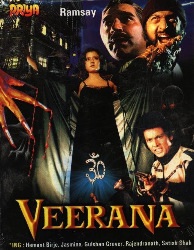 Veerana Price In India Buy Veerana Online At Flipkartcom