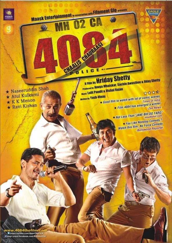 4084 (Chaalis Chaurassi)