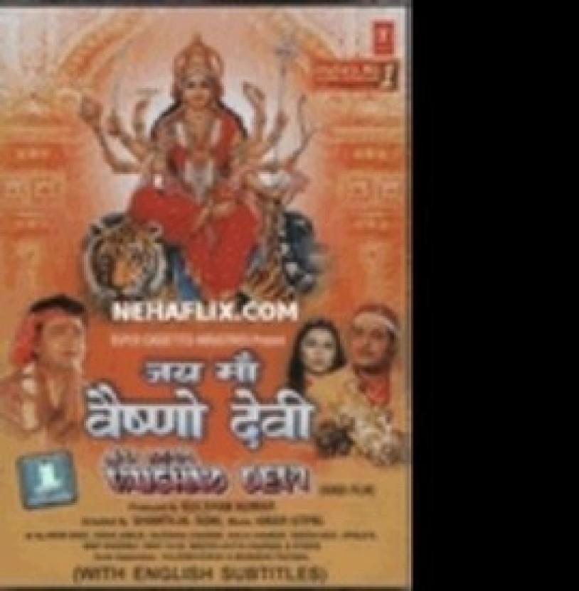 jai-maa-vaishno-devi-hindi-film-original