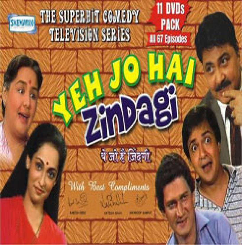 Yeh Jo Hai Zindagi - 11 Dvds Pack Complete