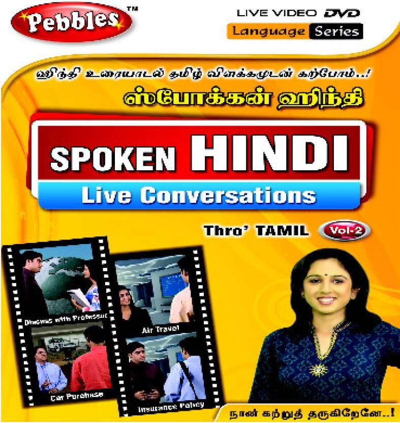 Spoken Hindi Live Con  Thro' Tamil Vol-2 Price in India - Buy Spoken