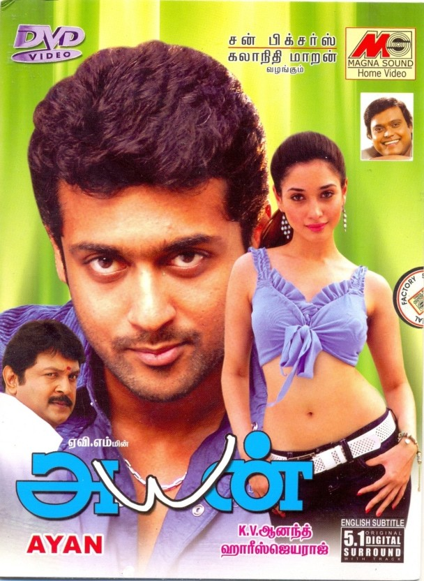 ayan bluray 1080p movie free 547