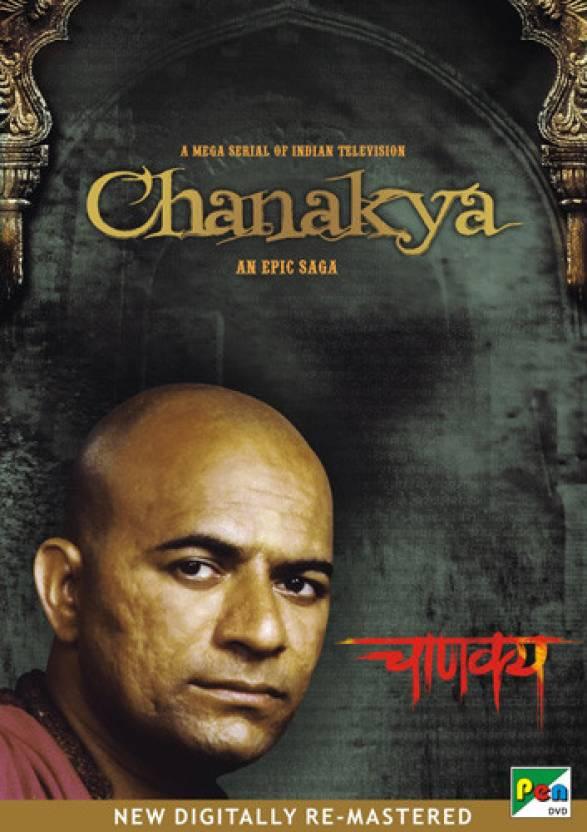 Chanakya Season - Complete Complete