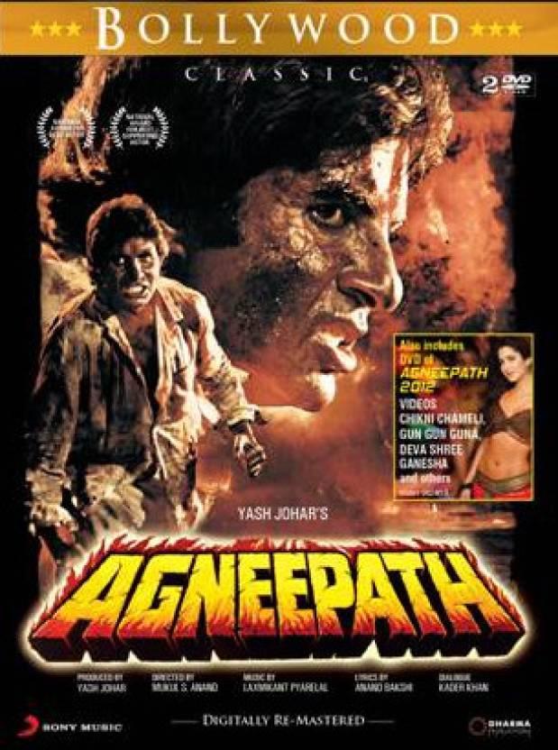 Agneepath ( 2 DVD Pack)