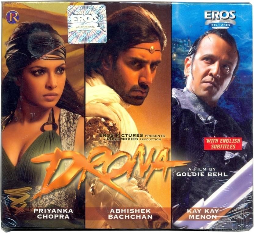 indian movie drona