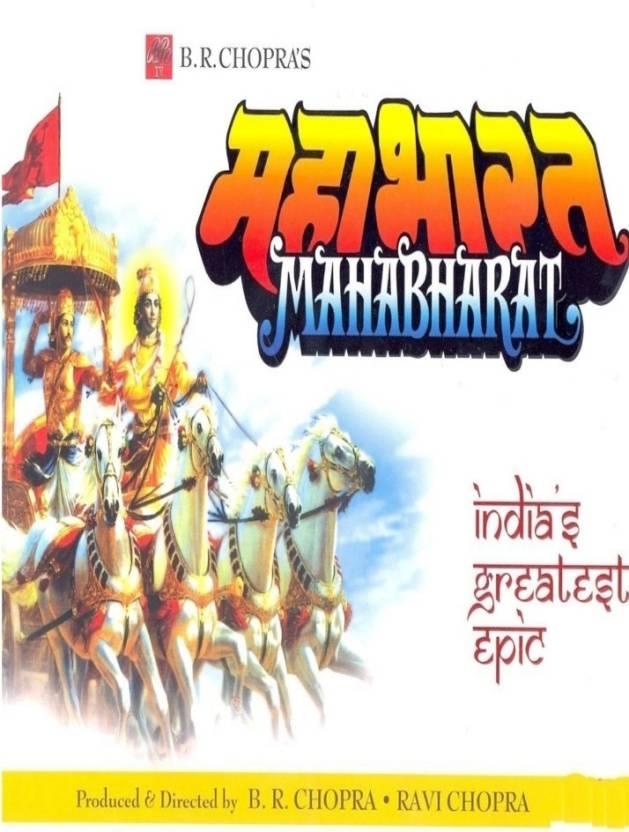 Mahabharat Season - Complete Complete