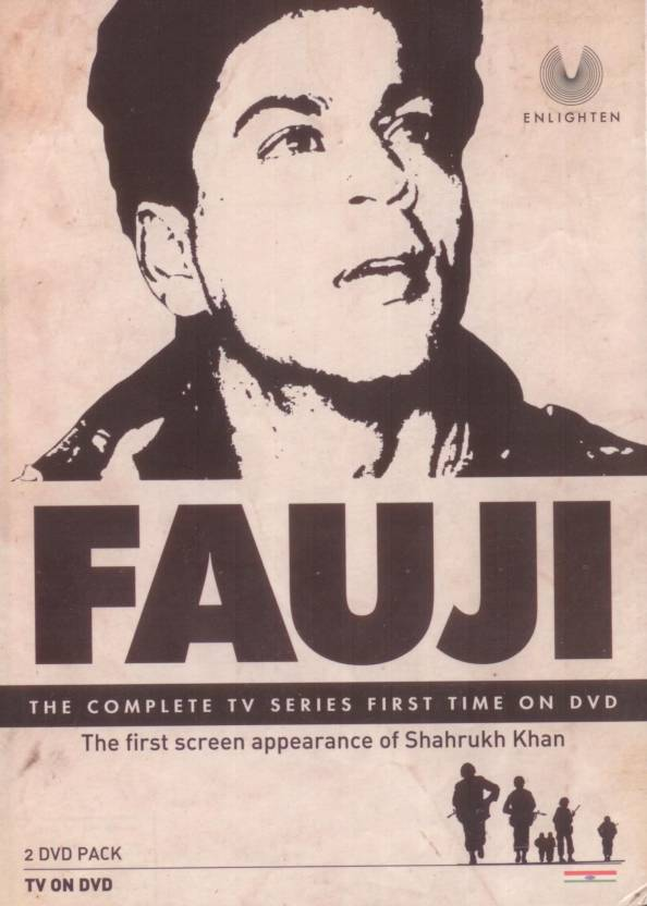 Fauji Complete