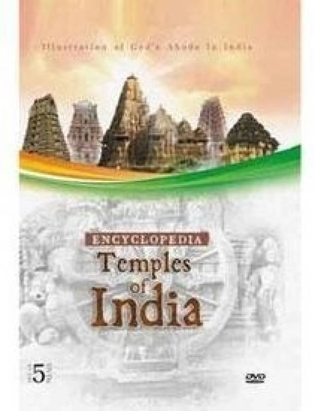 Encyclopedia - Temples Of India
