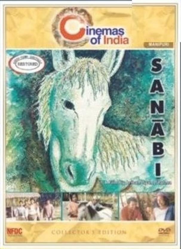 Sanabi - Collector's Edition