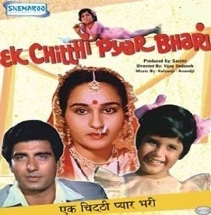 Ek Chitthi Pyar Bhari Price in India - Buy Ek Chitthi Pyar Bhari