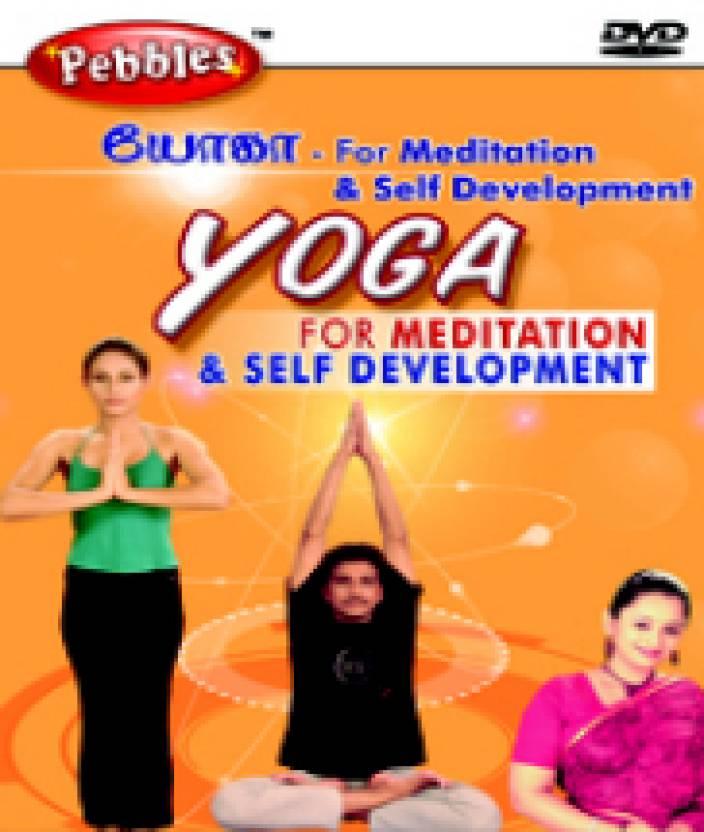 Yoga For Meditation & Self Development