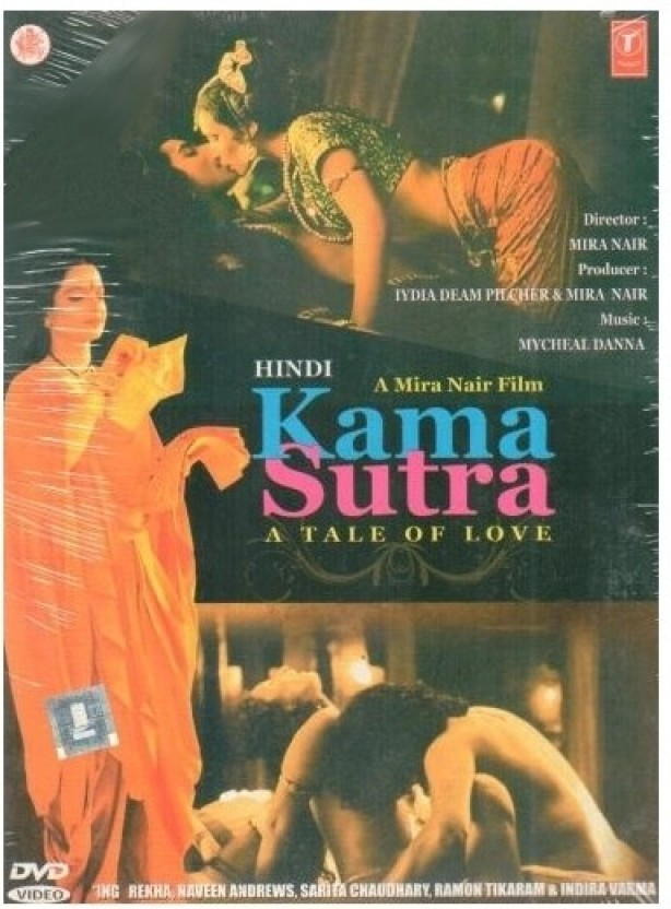 Indian Kamasutra Book In Hindi