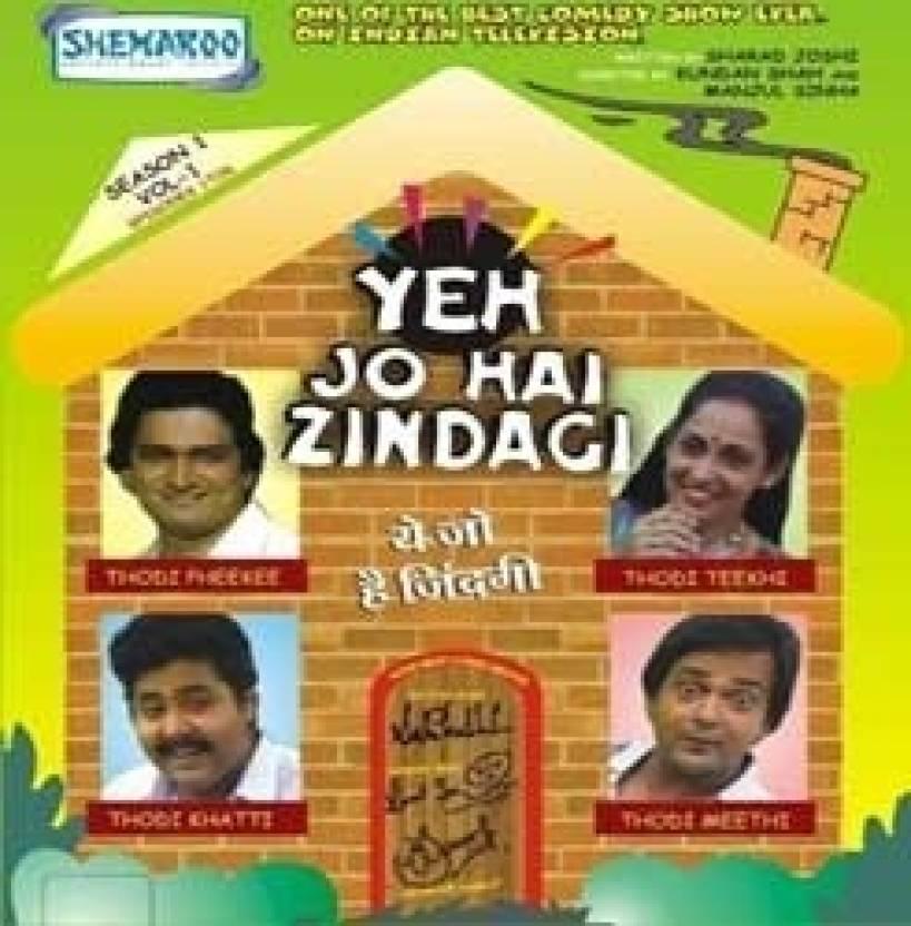 Yeh Jo Hai Zindagi - Vol.1 (6 Episodes)