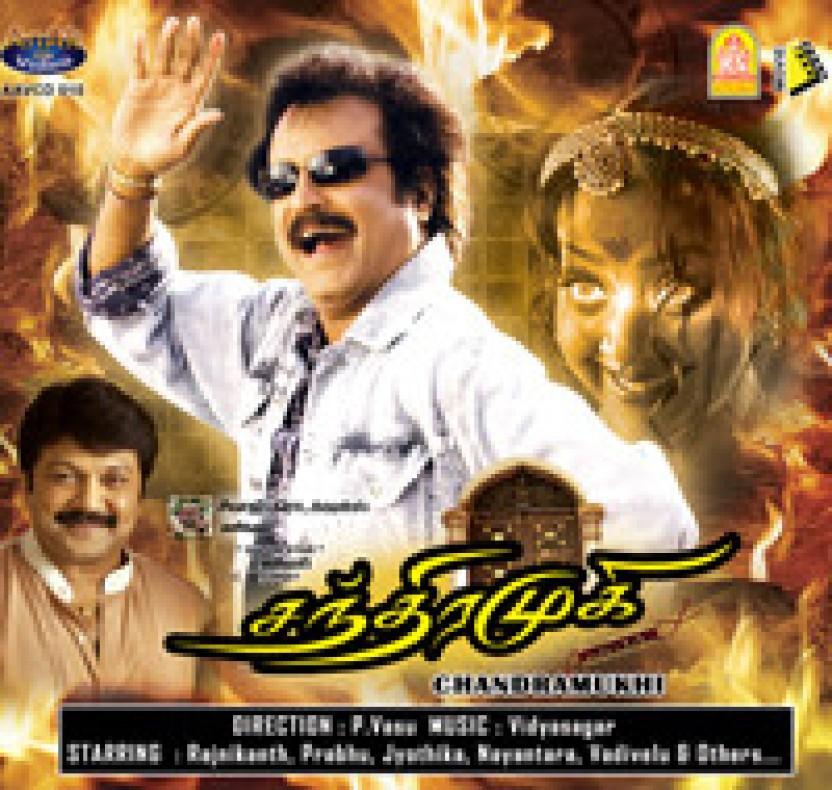 New marathi movies 2015 arjun full hd movie superhit full.