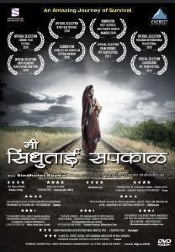 Mee Sindhutai Sapkal
