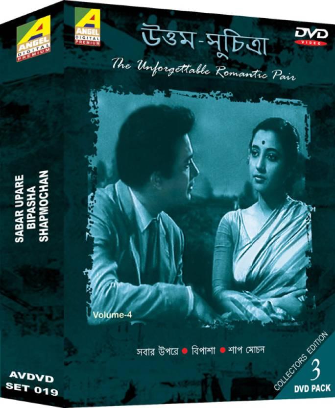 Uttam - Suchitra Set 4 ( Sabar Upare, Bipasha, Shapmochan )