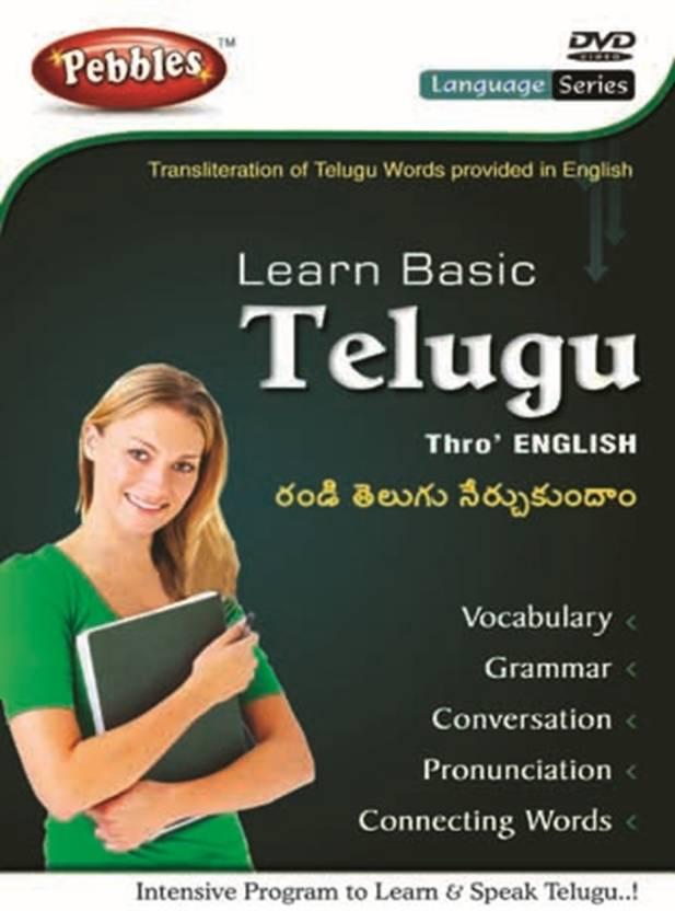 Learn Basic Telugu Thro' English Price in India - Buy Learn