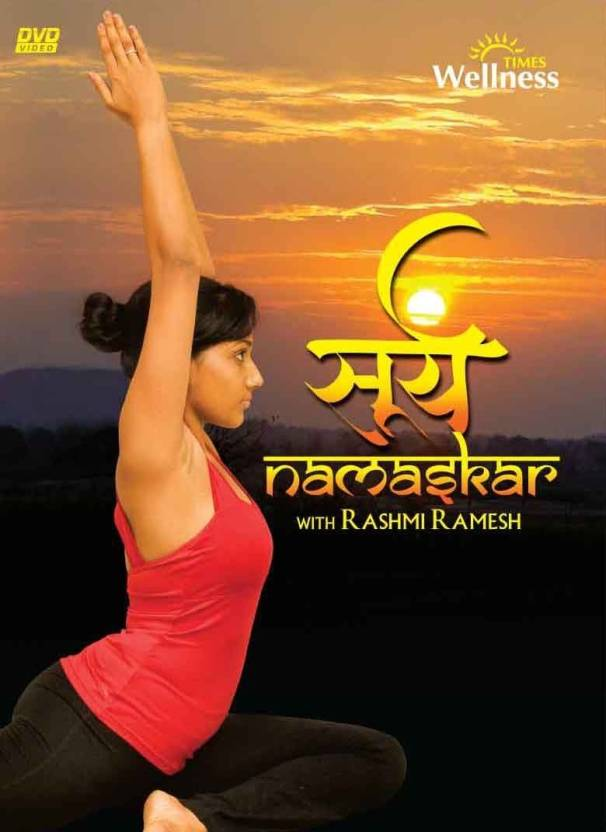 Surya Namaskar Complete