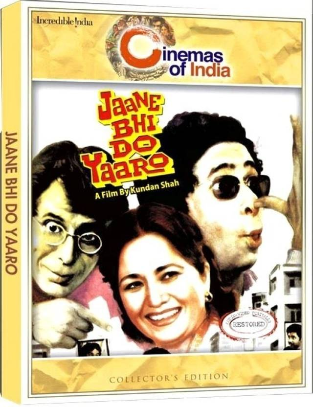 Jaane Bhi Do Yaaro (Collector's Edition)