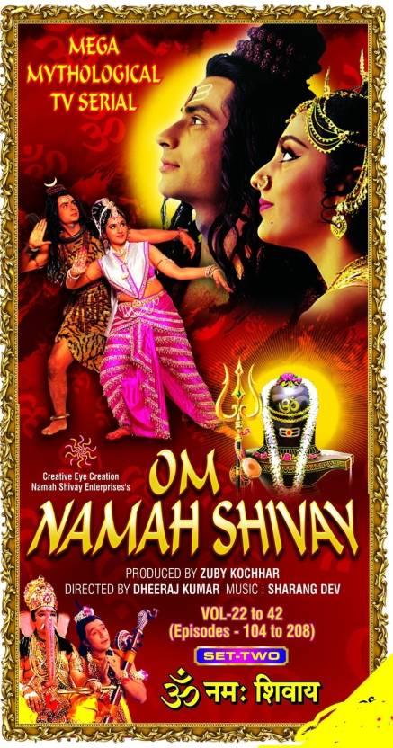 Om Namah Shivay (Set Two)
