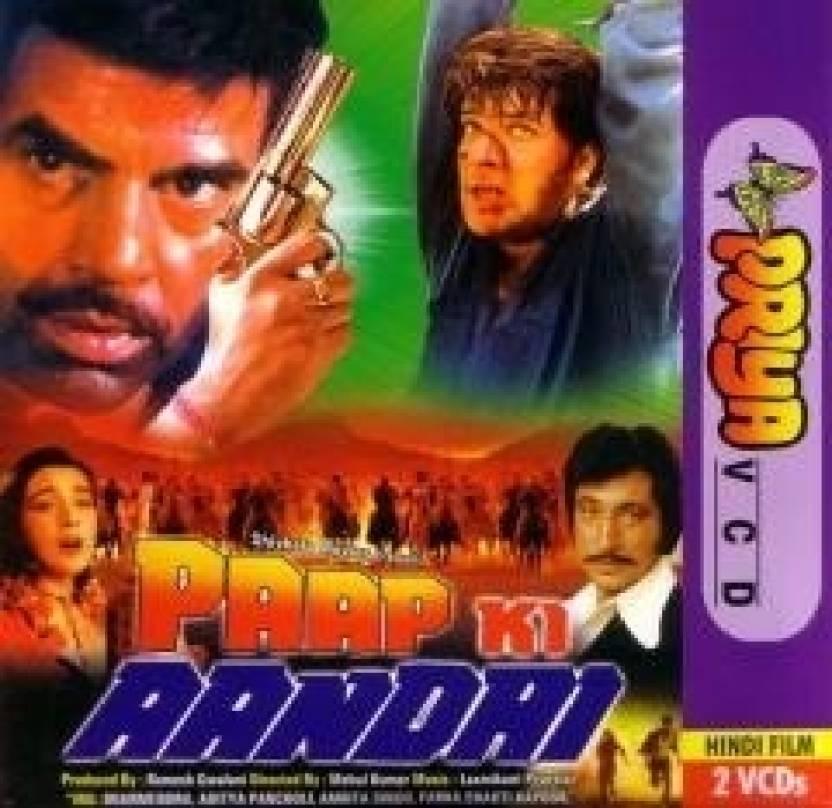 Movie Paap Ki Bsctv