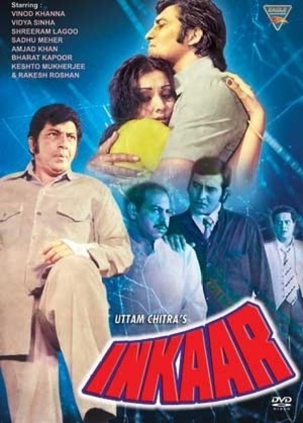 Khamoshiyan inkaar movie songs download