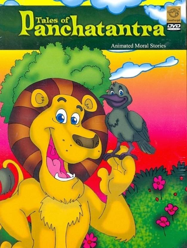 Tales Of Panchatantra - Animated Moral Stories