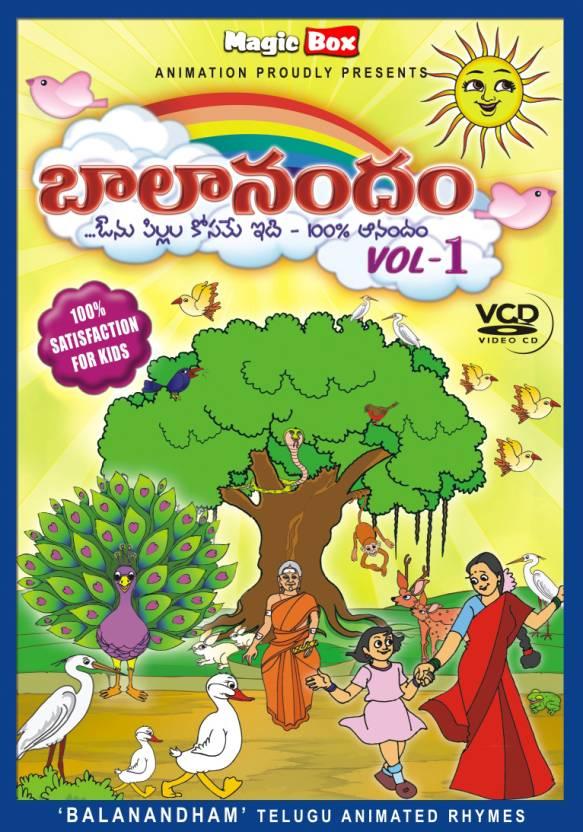 Balanandham Vol - 1